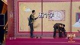《王牌对王牌5》黄晓明传话作弊 潘长江盲猜遇难题