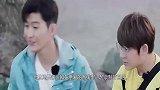 马天宇一把抱住张翰上演情深深,吴磊:你俩干啥呢!
