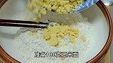 家有面粉试试这个做法,比包子简单,比馅饼好吃,我家一周吃5次