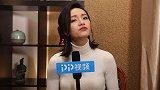 奇门遁甲-预告片合集