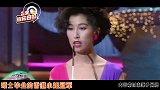 市民刘先生再次现身!刘青云携爱妻郭蔼明买菜,被拍后护妻心切