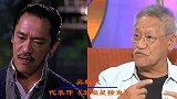 11位香港驱魔道长晚年对比,陈友憔悴,吴耀汉老了,经典难再现
