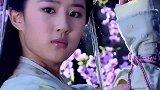 【刘亦菲赵灵儿】童年回忆系列,仙剑奇侠传赵灵儿美颜向混剪