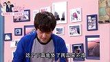 《39度青春》徐海乔解锁尿不湿的新用法