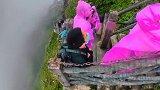 身体能去的地方,请不要让眼睛遗憾,这是梵净山的通天之路,请你一定要来一次。梵净山