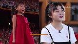 北京奥运会过去13年,林妙可越发圆润,杨沛宜成了蓝发朋克少女
