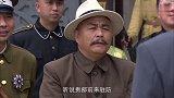 开国元勋:小伙扮成敌军团副,智取宜章,湘南起义正式开始