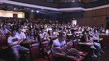 第三届微芯源华东技术交流大会在江苏常州举行