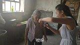 农村老人过88岁生日,7个儿女来祝寿,四世同堂真热闹