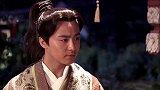 龙门镖局:马天宇个人混剪,靠脸吃饭的男人,在剧里这么搞笑