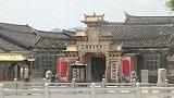 探秘福建规模最大的宗祠,它的后人不但有华人首富,还有国家元首