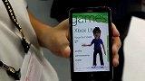 手机-Windows-Phone7Mango在HD7上测试