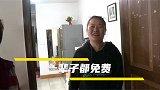 重庆:一辈子吃面不要钱!这张超级VIP卡背后很暖心