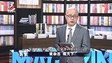 深圳立法管控APP过度收集个人信息