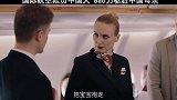 航空公司店大欺客,为了挽留外国客户,把华人宝妈赶下飞机。
