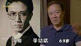 都说自己年轻时是校草,沙溢沈腾名副其实,吕颂贤比林志颖还帅