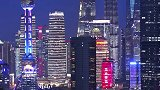 七夕夜,全国最高最贵酒店上海中心J酒店一房难求,来自五湖四海的霸道总裁和他们红粉知己畅谈人生七夕上海航拍