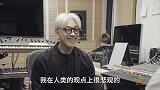 十三邀丨日本音乐大师推崇老子:他是重视生态环境的哲学家