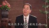 华人首富李嘉诚为什么那么有钱, 听听他的风水师怎么讲!
