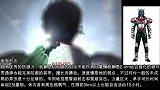 平成假面骑士主骑TV形态简介——假面骑士Kabuto篇