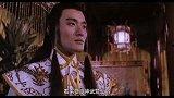 梁家辉为夺皇位,派爱将去找太子私生女,不料下秒太子就知道了
