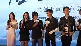 第17届上海电影节