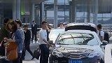 美团再收上海交通委罚单 拒不整改或将下架APP