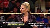 WWE中国-20190407-(中字)2019WWE名人堂 娜塔莉亚代表已故父亲发表感言