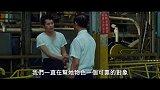 虎尾(官方中字预告 聚焦移民到美国的两代华人家庭故事)