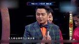 王牌对王牌:蔡卓妍屡屡被乘法表难倒,全场直接爆笑不止