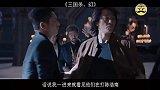 游戏《三国杀》也拍电影啦?还是郑伊健主演?