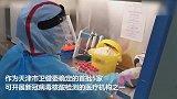 天津空港医院核酸检测实验室正式投用
