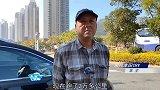 在香港和大陆都买了本田CRV的车主他是怎么评价进口和合资差别