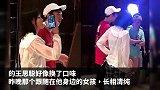 王思聪林更新夜嗨上海酒吧,网友:贫穷限制了想象!