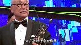 曾江:因《射雕》走红,周润发刘德华都尊敬他,80岁才拿金像奖