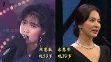 港星与南韩女星比拼,当邱淑贞全智贤同框,天然美女秒杀人造美女