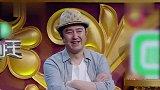 爆笑小品:宋晓峰和高亚麟搭档演出,隔着屏幕都能笑出声来