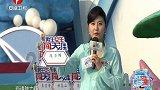 """男生女生向前冲-20190519-美女""""黑马""""挑战""""冲关王"""",极速通关稳坐第一"""