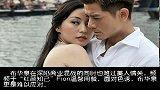 《浮城大亨》剧透截图