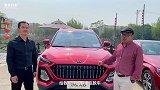 思皓X8项目总监吴全军揭秘大众合资品牌思皓首款车型