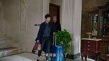 温州三家人:黄云兰回国,得知小勇离家出走了,黄富贵到处找不到