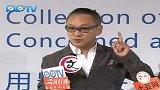 娱乐播报-20111108-导演陈德森热心微电影力推公益环保事业