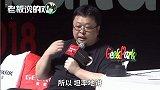 """罗永浩公开diss苹果""""Face ID不该用于解锁"""",OV新产品让人敬畏"""