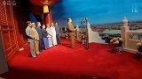 中华人民共和国开国大典的情景来听听我们毛主席的最霸气的声音
