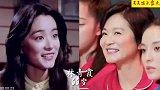 香港女星今昔,王祖贤,周慧敏,林青霞,谁是你心中的最美女神!