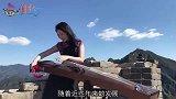 中国姑娘国外弹奏古筝,路过的华人纷纷唱起这首歌,场面热血沸腾