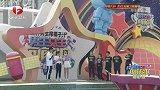 男生女生向前冲-20210209-冲冲侠加盟闯关不孤单,极速侠遭美女扯披风