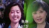 12位绝色佳人晚年比拼,关之琳已变大妈,林青霞老到认不出!