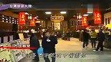 杭州旅游-台湾脚逛大陆逸欣带您游杭州