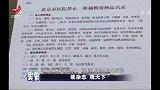 北京:菜刀、棍棒等禁止带入医院